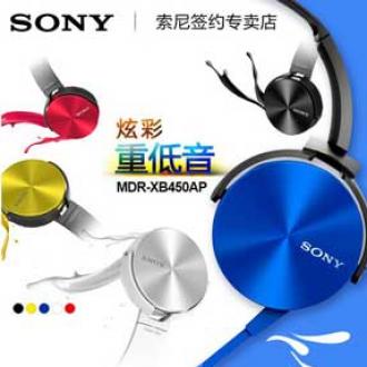 索尼头戴式重低音耳机