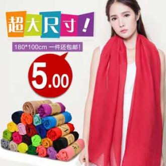 纯色棉麻女士围巾